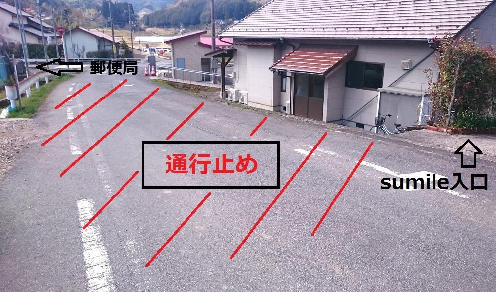 DSC_3051-2.jpg