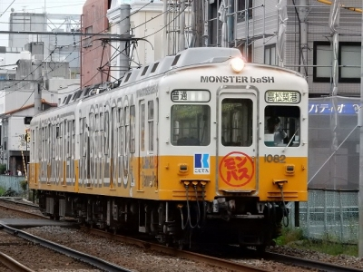 DSCN5010.jpg