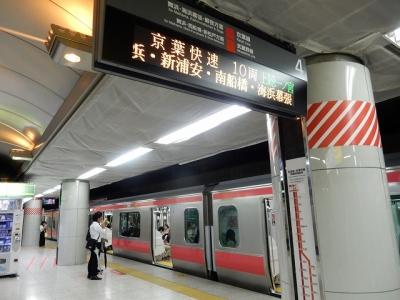 DSCN5984.jpg