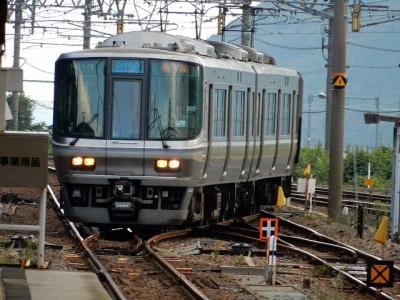DSCN6017.jpg