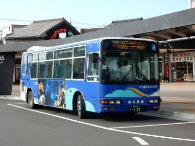 DSCN6019.jpg