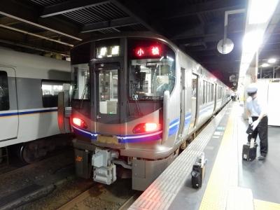 DSCN6047.jpg