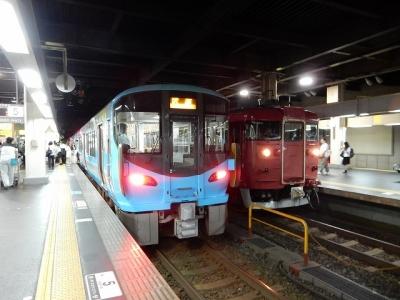 DSCN6048.jpg