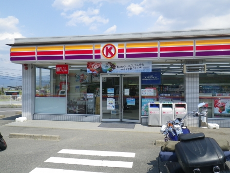 IMGP5233.jpg
