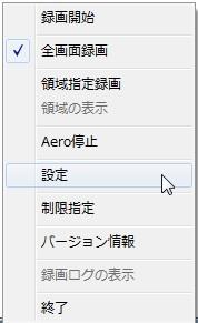 agi_top.jpg