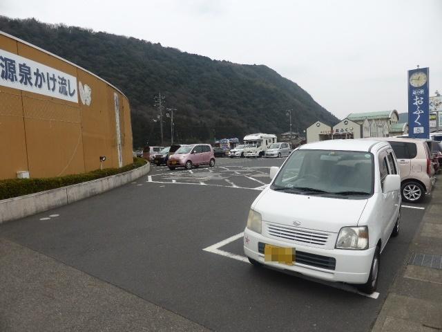 P1220851.jpg