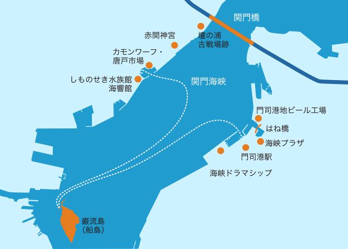 img-ganryujima-02.jpg