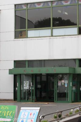 動物科学館