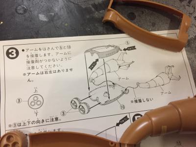 fc2blog_2017042510462974a.jpg