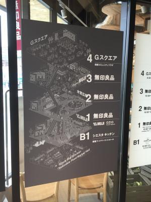 fc2blog_20170502130321a33.jpg