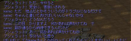 Shot00265.png