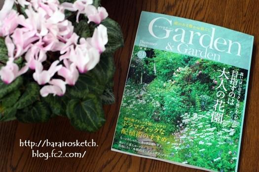 GardenGarden201704-12.jpg
