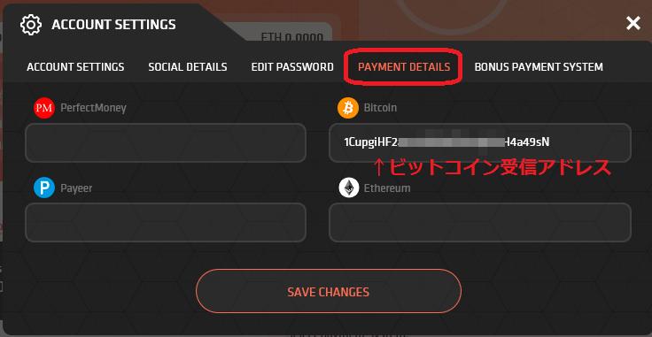 Wallet_Address.png