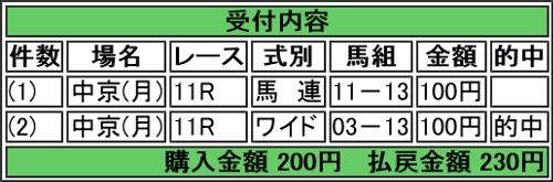 20170320171829f5e.jpg