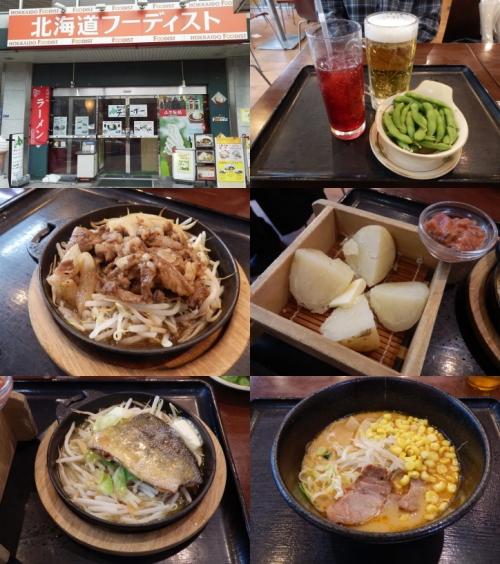 gourmet-tokyostation-b13.jpg