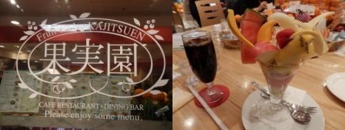 gourmet-tokyostation-b14.jpg