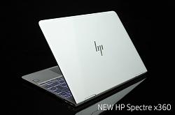 250_HP Spectre x360 13-ac000_展示機レビュー_170216_02a