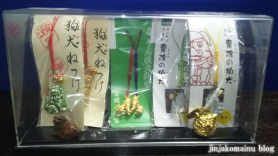 狛犬コレクション3