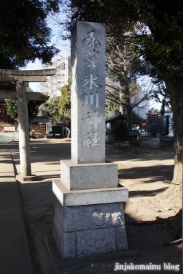 瓦葺氷川神社(上尾市瓦葺)3