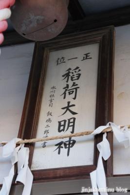 稲荷社(さいたま市見沼区堀崎町)5