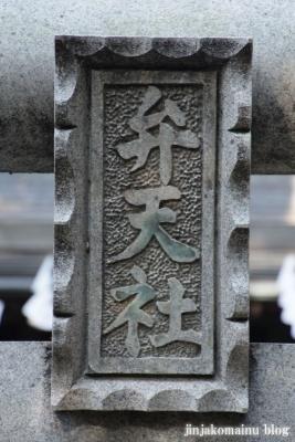 春日部八幡神社(春日部市粕壁)29