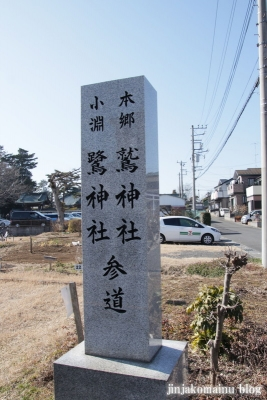 鷲神社(春日部市小淵)30