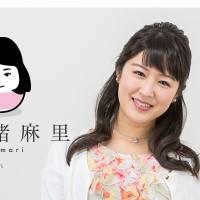 寺本緒麻里アナ