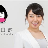 福盛田悠アナ