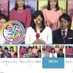 【会見動画】平成29年度番組 新キャスター意気込みのコメントを動画でチェック!
