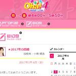 「Oha!4 NEWS LIVE」