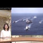 AbemaNewsチャンネル AbemaTV