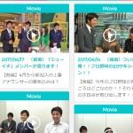 アナウンスルーム 日本テレビ