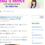 InterFM897「MAKE IT HAPPEN」