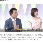 有村架純さんインタビュー動画(前編)|水戸放送局「ひよっこ」ご当地サイト|NHKオンライン