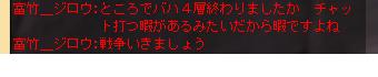 新しいアンケできたお(ダウナ風)