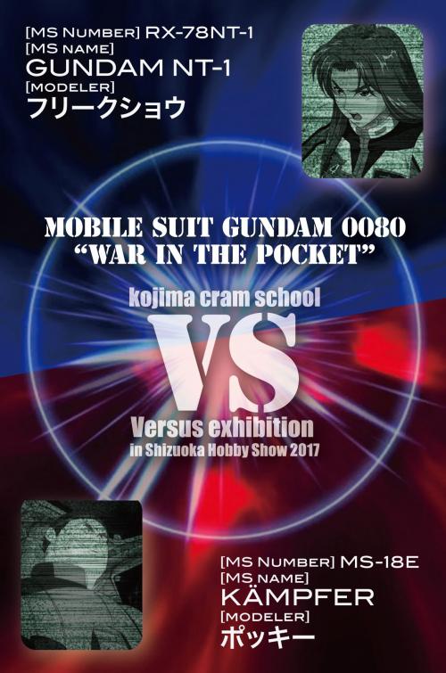 vs4.png