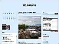 20170417-06.jpg