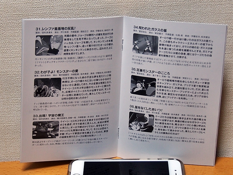 sutazin-dvd-20170225-12.jpg
