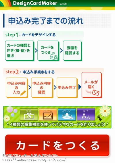 Screenshot_2017-04-02-02-29-50.png