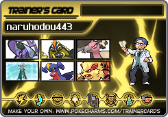 trainercard-naruhodou443.png