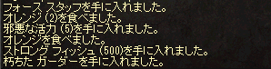 20170307_003.png