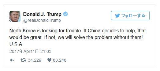 【アメリカ】トランプ大統領「中国が協力しないなら、北朝鮮の問題を我々だけで解決する」北朝鮮の挑発をさらに警告