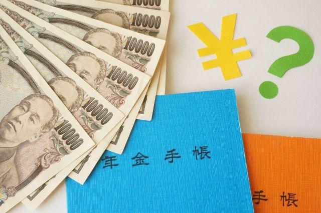 【内閣府】有識者検討会「年金受給開始は75歳とか、もっと延ばしていい」