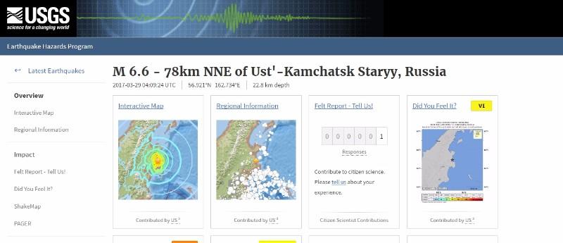 【USGS】ロシア・カムチャツカで「M6.6」の地震が発生