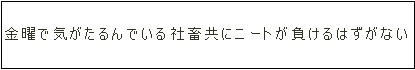 2017041711160709d.jpg