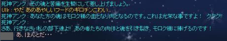 170318_ull_bio-3.jpg