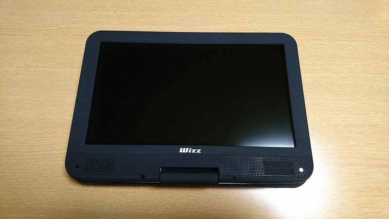 wizz3.jpg