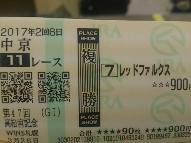 DSC_0088_1.jpg