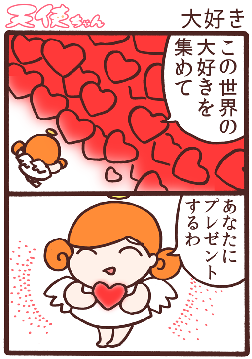 201704202305501a4.png