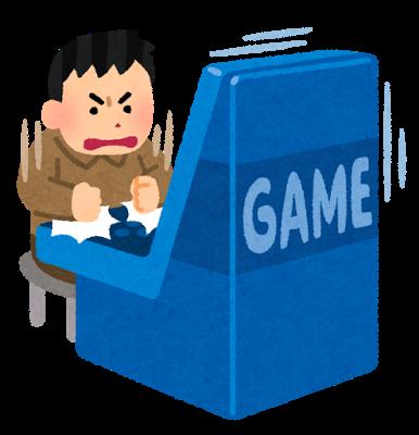 ゲーム、筐体、台バン